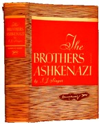 Cover of first U.S. Edition of 'The Brothers Ashkenazi'