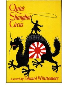 Cover of first US edition of 'Quin's Shanghai Circus'