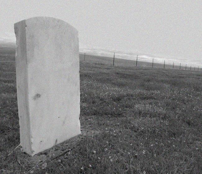 blankgravestone